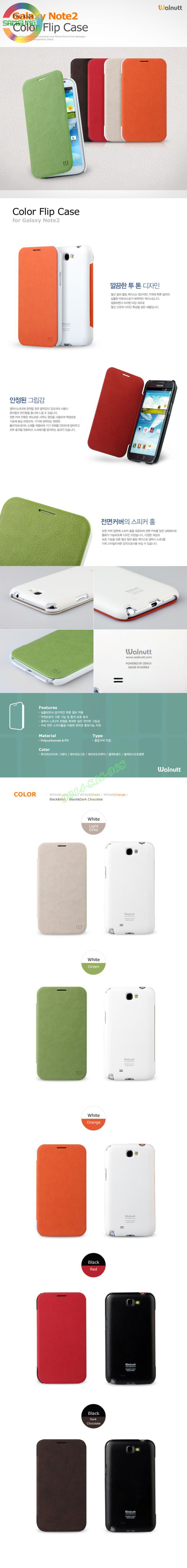 Bao da Galaxy Note 2 hiệu Walnutt Color Flip Collection