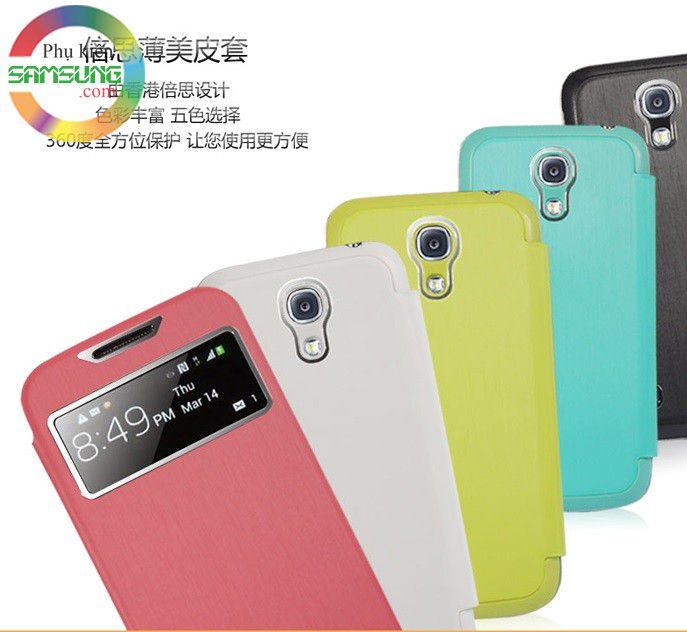 Bao da Galaxy S4 mini i9190 S-view cover hiệu Baseus