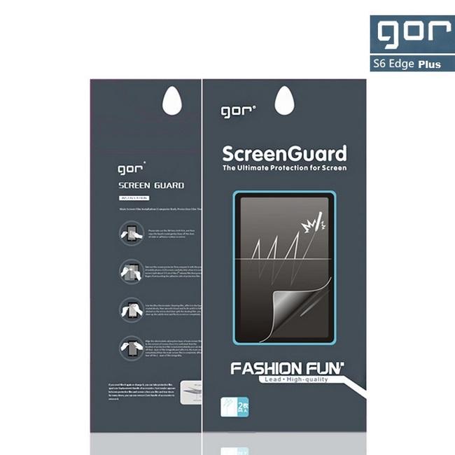 Bộ dán bảo vệ màn hình và camera của S6 Edge