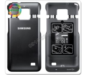 Power Pack cho Samsung Galaxy S2 I9100