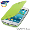 Bao da Flip cover Galaxy S3 mini i8190