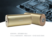 Pin dự phòng Pisen Easy rechargeable flashlight 5000mAh Gold