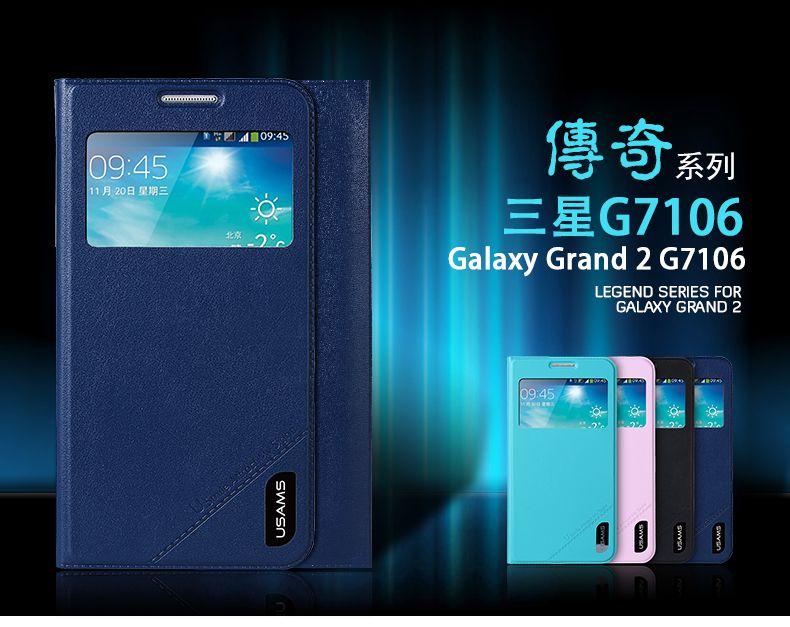 Bao da Galaxy Grand 2 hiệu Usams