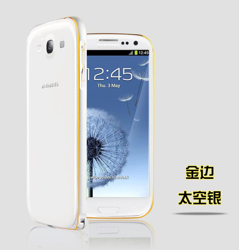 Ốp viền chỉ vàng Galaxy S3