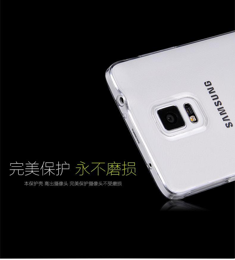 Ốp silicon Galaxy NOte 4 hiệu Hoco