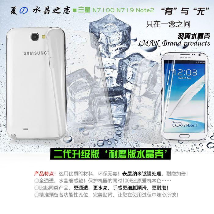 Thiết kế trong suốt dành riêng cho Galaxy Note 2