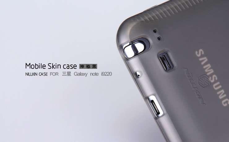 Óp lưng Silicon cho Galaxy Note 1