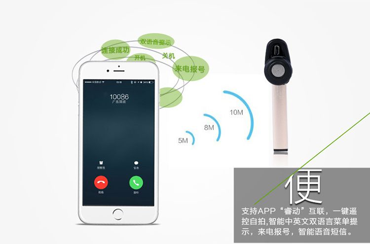 Tai nghe bluetooth Remax RB-TT