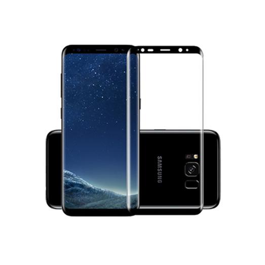 Kính cường lực màu Galaxy S8 chính hãng
