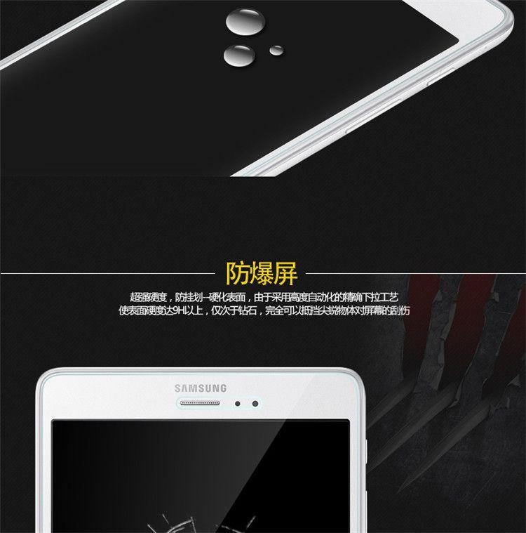 Kính cường lực Samsung Galaxy Tab S2 9.7
