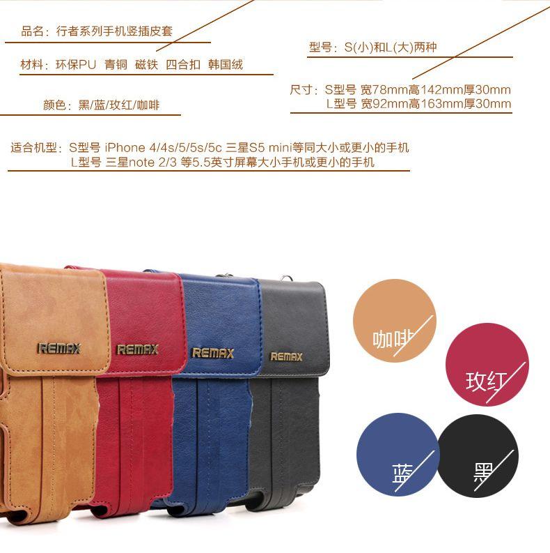 Bao da remax cho Samsung GAlaxy Note 4 nhiều màu