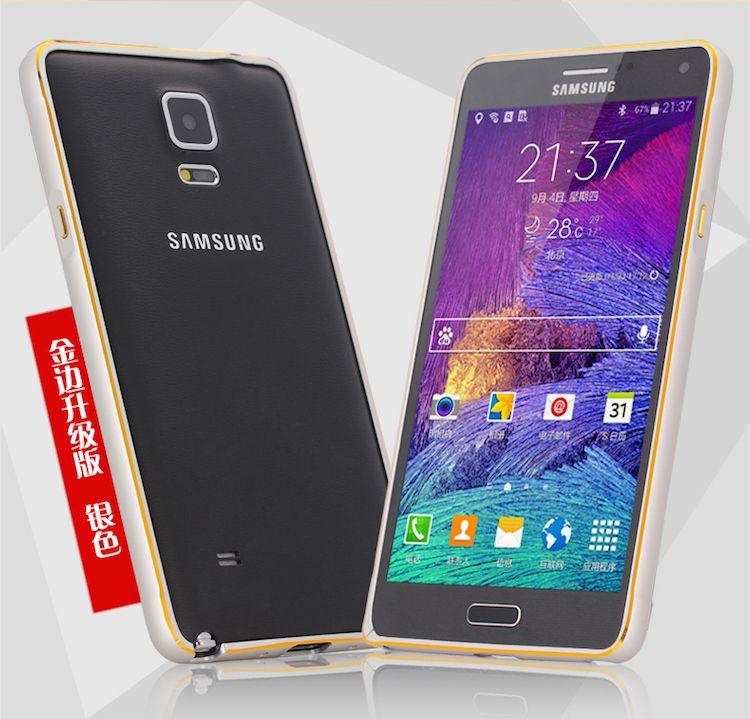 Với màu trắng bạc và viền chỉ vàng xung quanh, ốp viền nhôm Galaxy Note 4 cũng làm tôn nên vẻ đẹp cho Samsung Note 4 cao cấp của bạn