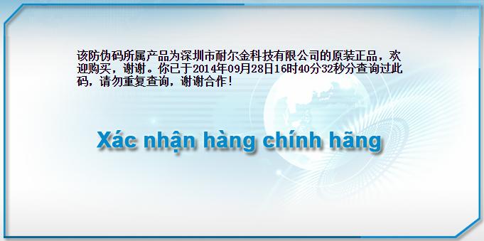 thienminhstore.com