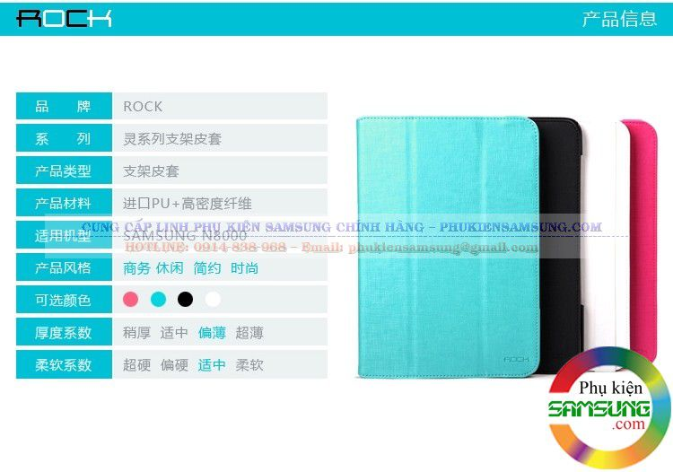 Bao da Galaxy Note 10.1 N8000 Rock Flexible