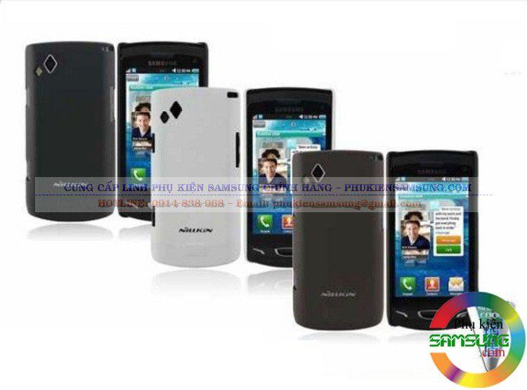 Ốp lưng Nillkin chính hãng cho điện thoại Samsung Wave II S8530